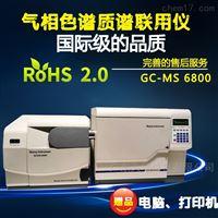 ROHS2.0检测仪厂家直销