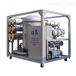 MEZL系列真空滤油机