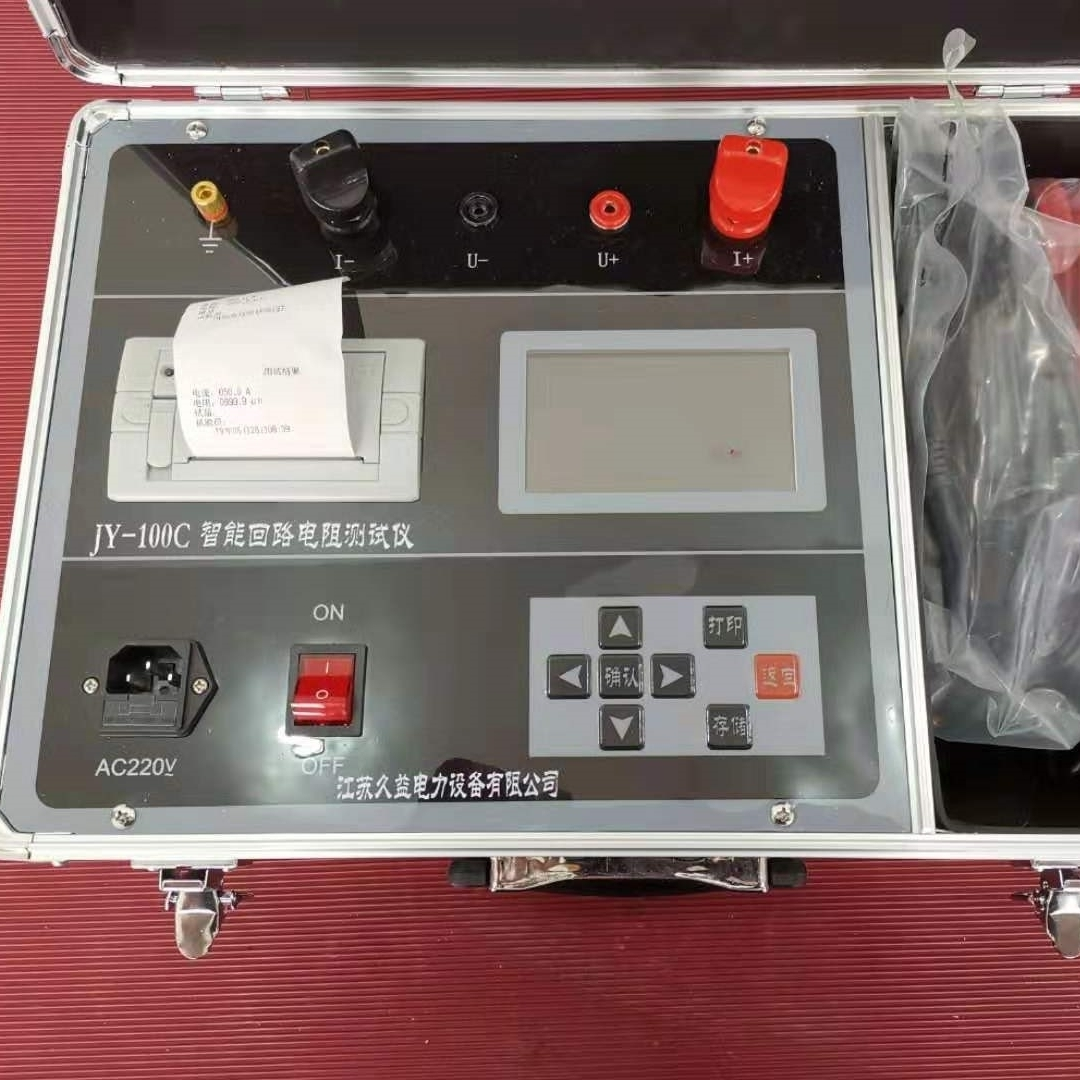 JY-600智能回路电阻测试仪