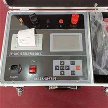 JY系列智能型回路电阻测试仪