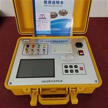 JY-20A电容电感测试仪