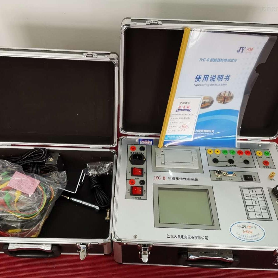 JY-12断路器综合特性测试仪