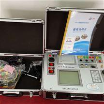 上海市电力四级承装修试资质设备技术服务