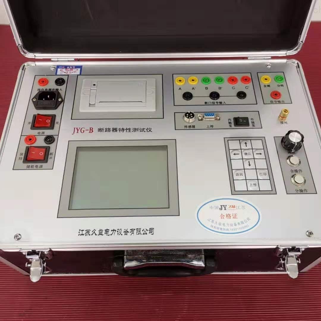 断路器综合特性测试仪