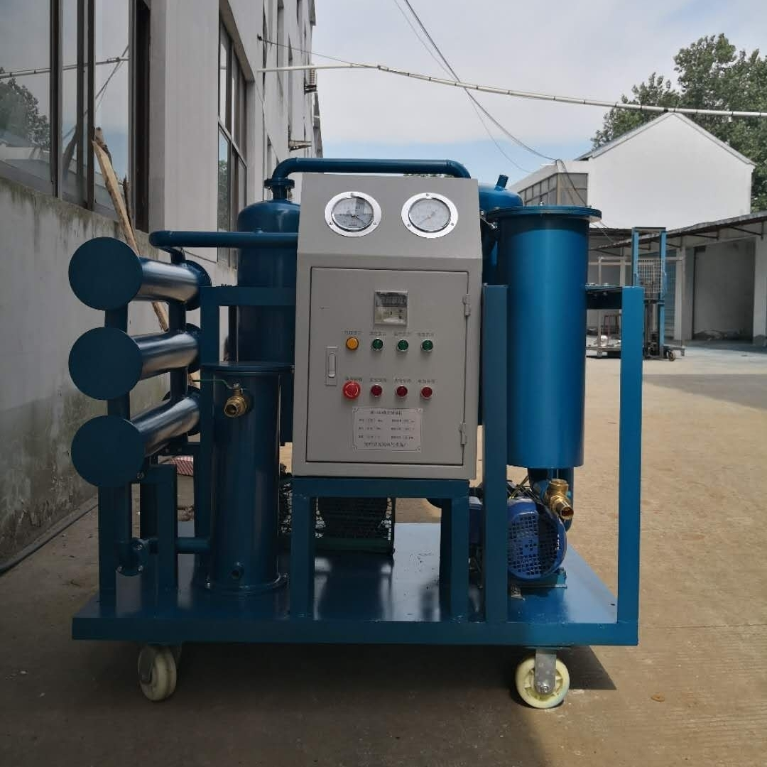 高效真空滤油机装置