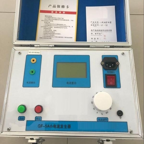 优质小电流发生器