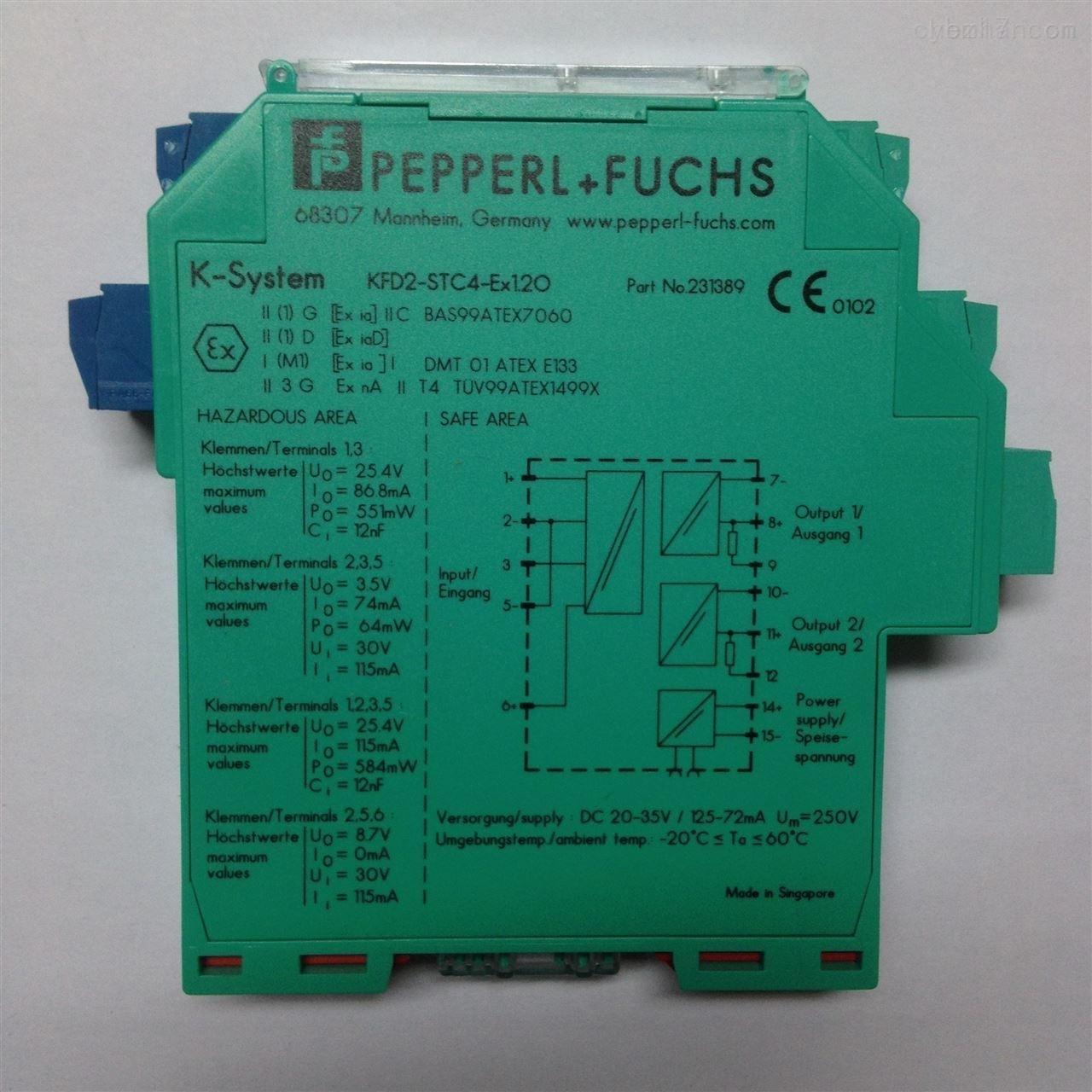 丹麦PR倍加福KCD2-SCD-1信号隔离器