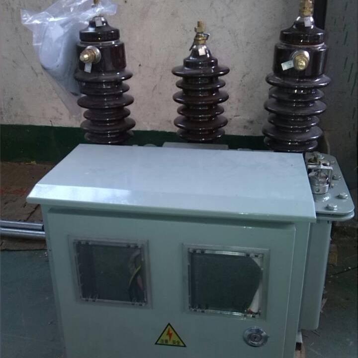 二元件组合互感器10KV高压计量箱