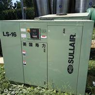 22KW回收二手变频无油空压机 螺杆空气压缩机