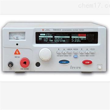 TH9201C交流耐压测试仪