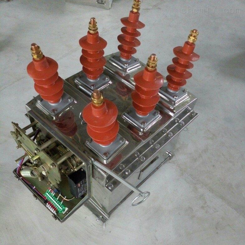 电动智能高压断路器10kv厂家