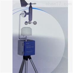 ZR-F01ZR-F01便携式自动气象站