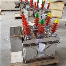 成都水电站专用10KV真空断路器
