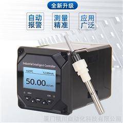 JCEC深圳污水厂在线电导率仪