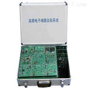 YUY-GPⅡ高频电子线路实验箱