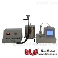 YL-C医疗器械流量测试仪