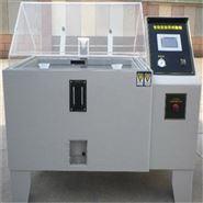 YWX/Q-250鹽霧試驗箱