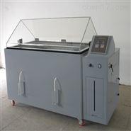 金属材料耐腐蚀试验箱