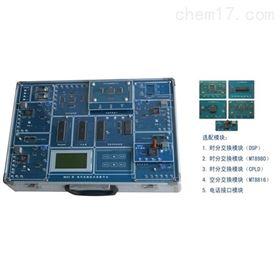 YUY-8643程控交換實驗箱