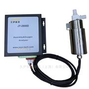 JY-2800D干湿氧法湿氧分析仪