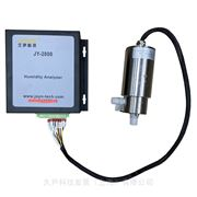 JY-2800干湿氧法烟气湿度分析仪