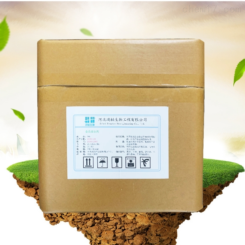 L-缬氨酸生产厂家厂家