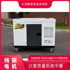 35千瓦静音柴油发电机安装步骤