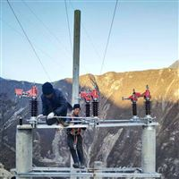 高原型35KV高压隔离开关产品特点