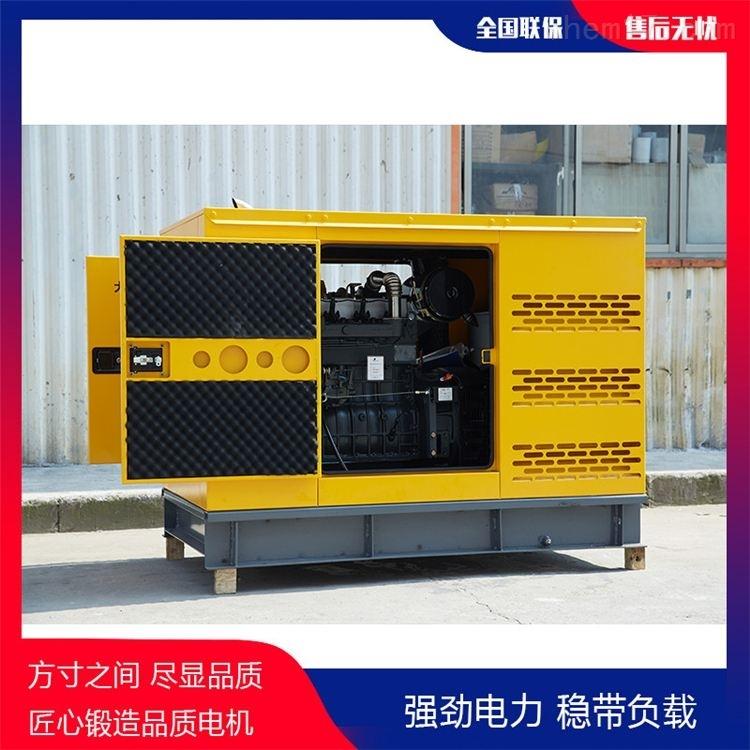 60KW单/三相静音柴油发电机规格