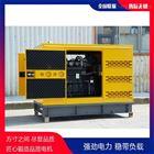 四缸永磁50KW静音柴油发电机