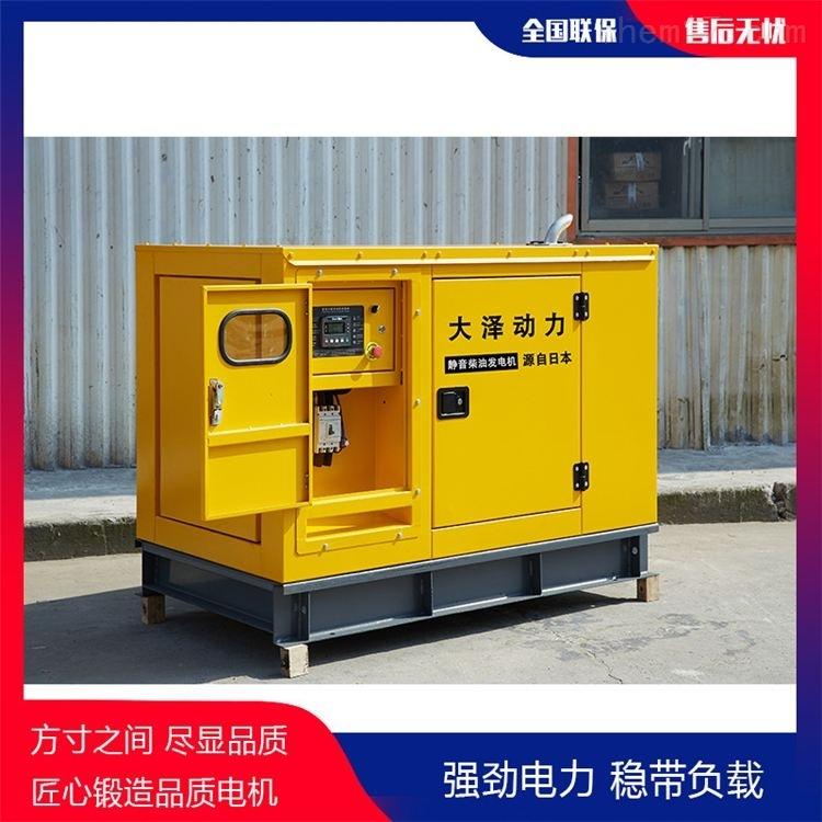 三相380V静音75KW柴油发发电机