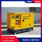 50KW单/三相静音柴油发电机规格