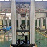 电子拉力强度试验机