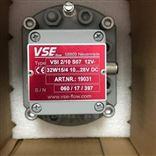 VSE流量计VS 0.1 EPO12V 32Q11/4-Ex德国