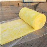 玻璃棉卷毡厂家生产商