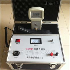 SUTE-2134D智能带电电缆识别仪