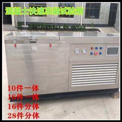 TDR-Ⅲ混凝土快速冻融试验箱