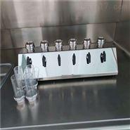 乙醇微生物限度检查