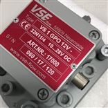 德国VSE流量计VS2EPO12V32N11/4