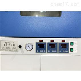 DZF-6210内加热真空减压箱