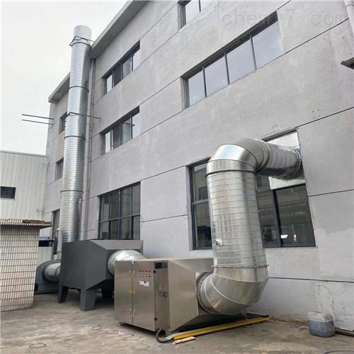上海医药废气处理生产厂家
