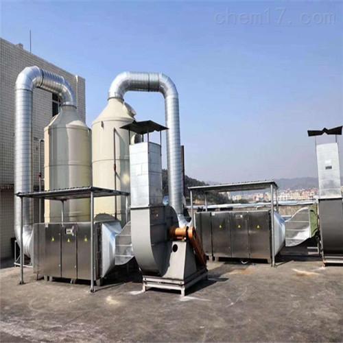 镇江注塑机废气处理设备厂家电话