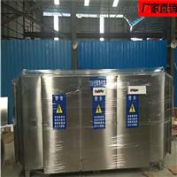 芜湖涂装废气处理设备