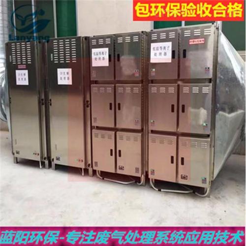 南京注塑机废气处理设备厂家电话