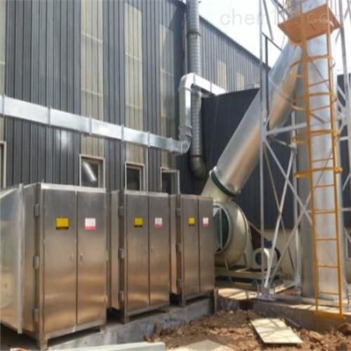 滁州喷漆废气处理厂家