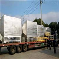 南京锅炉废气处理方案