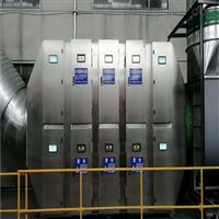 塑料造粒机废气处理