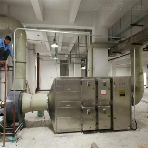 无锡印刷废气处理生产厂家