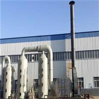 南京-肉食品厂臭气处理装置及工艺