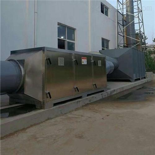 镇江化工废气处理生产厂家